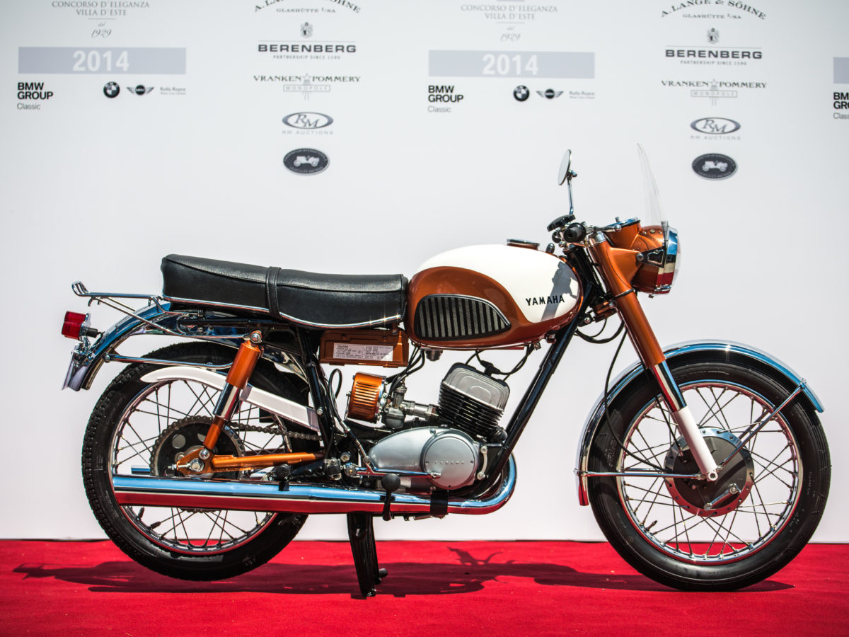 Yamaha YDS 1